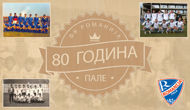 Свечана академија поводом 80 година рада ФК