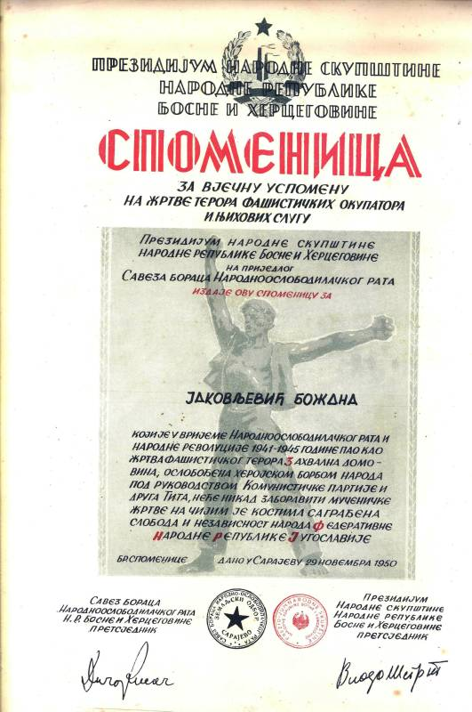 Spomenica - Jakovljević 2 001
