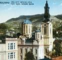 Saborna crkva Sarajevo - nekad i sad