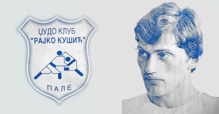 Rajko Kušić