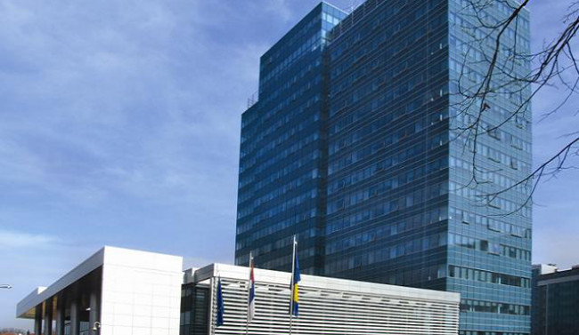 Zgrada Vlade Republike Srpske