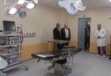 Otvoreni specijalna hirurška bolnica i porodilište