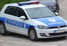 U Novom Goraždu pronađeni puška, bombe i droga