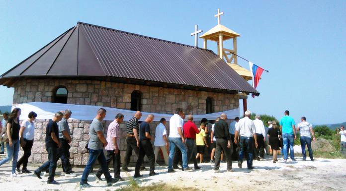 Crkva Svetog proroka Ilije u selu Žeravice