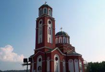 Hram Svetog Vasilija Ostroškog na Veljinama