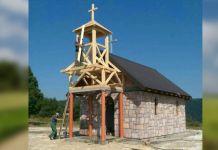Hram Svetog proroka Ilije u selu Žeravice