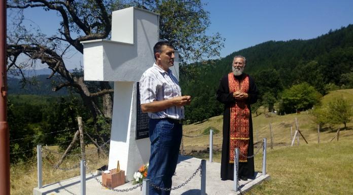 Obilježeno 25 godina od ubistva Srba u Jelašcima