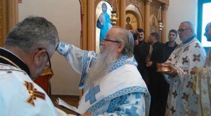 Mitropolit Hrizostom osveštao crkvu na Jasiku