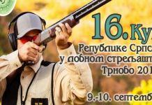 KUP RS u lovnom streljaštvu
