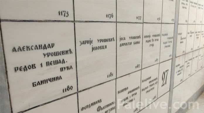 Na mermernim zidinama nalaze se 1.232 kasete sa kostima ratnika