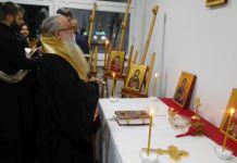 """Otvorena izložba ikona """"Tragom baštine Mitropolije dabrobosanske"""""""