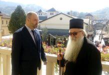 Mitropolit Hrizostom u posjeti Gradskoj kući u Andrićgradu