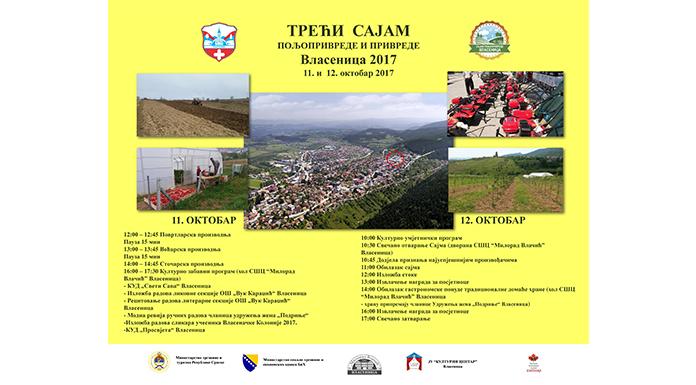 Sajam poljoprivrede i privrede 12. oktobra