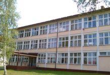 SŠC Vasilije Ostroški