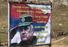 Bilbordi sa likom generala Mladića