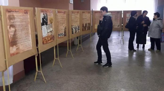 Otvorena izložba panela sa povodom 125 godina od rođenja Ive Andrića