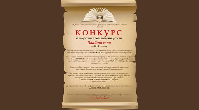 Konkurs za najbolji neobjavljen roman na sprskom jeziku