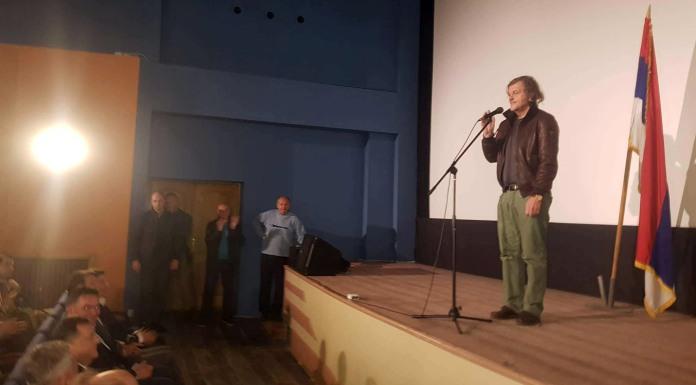 """Dodik, Kusturica i Mašić otvorili bioskop """"Doli Bel"""""""