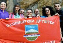 """Sve spremno za nedjeljni """"Planinarski pohod na Romaniju"""""""