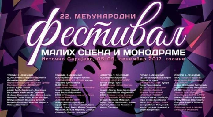 Večeras otvaranje 22. festivala malih scena i monodrame Srpske