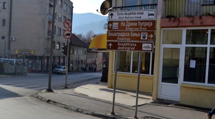 Postavljena turistička signalizacija