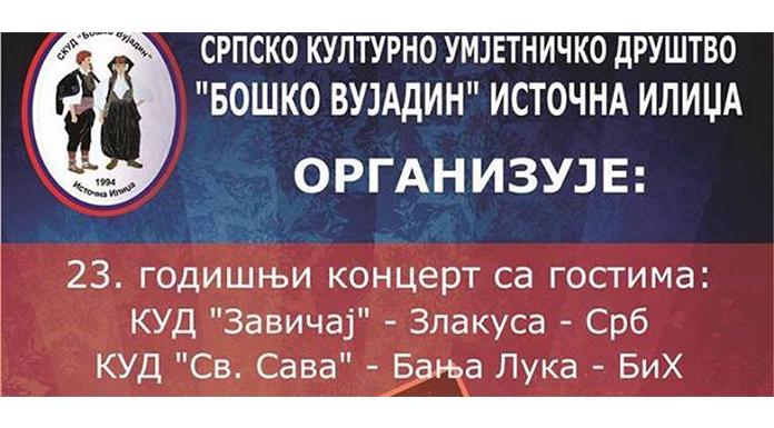 Tradicionalni nikoljdanski koncert