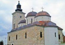 Crkva Svetog proroka Ilije