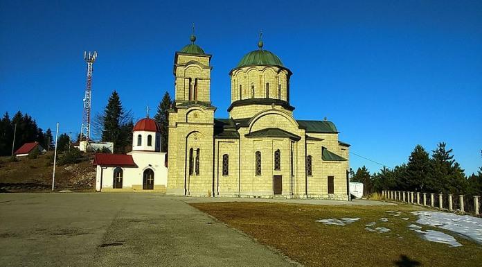 Crkva Svetog velemučenika Pantelejmona