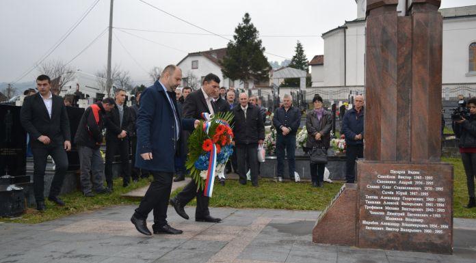 Đurević: Očuvanje Srpske - zadatak svih
