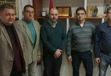 Saradnja sa Bugarskom u kulturi i sportu