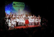 Koncertom do paketića za djecu iz siromašnih porodica
