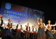 """KUD """"Sveti Sava"""" održao """"Svetosavski koncert"""""""