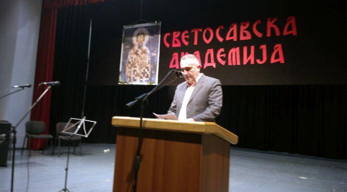 Sveti Sava temelj srpskog jedinstva