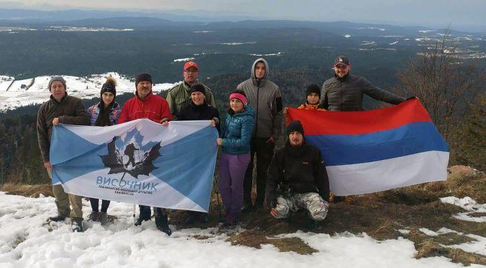 """Planinari """"Visočnika"""" raširili zastavu Srpske na Velikom Žepu"""