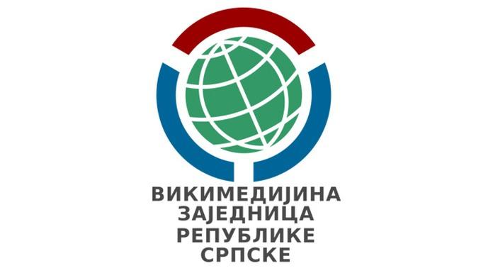 Vikimedijina zajednica Republike Srpske
