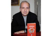 "Promovisan roman ""Ankina rana"""