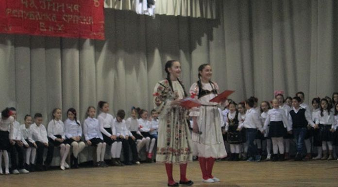"""Održan godišnji koncert KUD-a """"Izvor"""""""