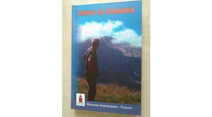"""Romsokove """"Priče sa planina"""" pred čitaocima"""