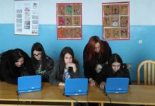 """Osnovci kreirali sadržaje za """"Vikipediju"""""""