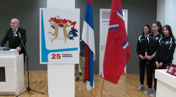 Obilježeno 25 godina postojanja Odbojkaškog saveza Srpske