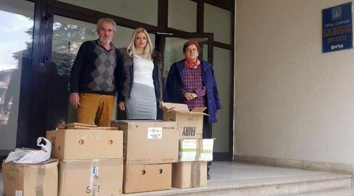 Zavod za forenziku dobio više od 1.000 knjiga