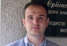"Igor Golić direktor ŠG ""Milići"""