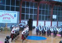 """Koncert KUD-a """"Romanijska luča"""" kruna godišnjeg rada"""