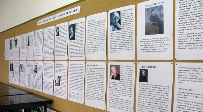Izložba posvećena književnicama koje su dobile Nobelovu nagradu