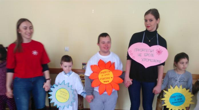 Osmijeh djece sa Daunovim sindromom koji se ničim ne može zamijeniti