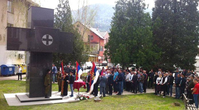 Obilježeno 26 godina od formiranja Srpske dobrovoljačke garde