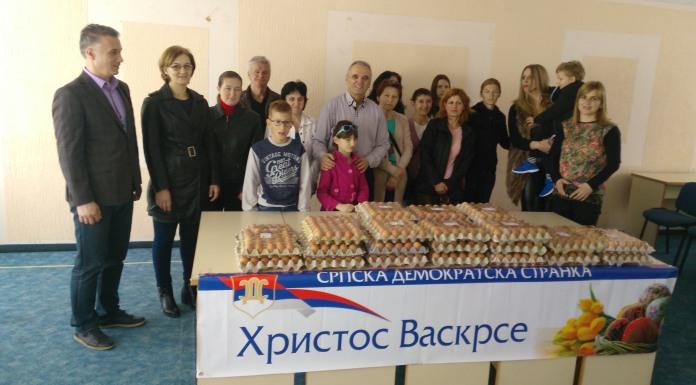 SDS darivao višečlane porodice vaskršnjim jajima
