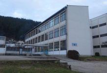 """Osnovna škola """"Vuk Karadžić"""" Višegrad"""