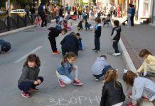 Mališani crtali svom gradu