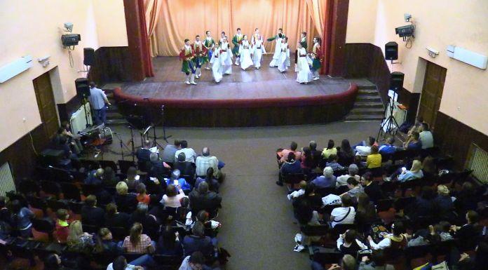 Počeo Međunarodni festival folklora